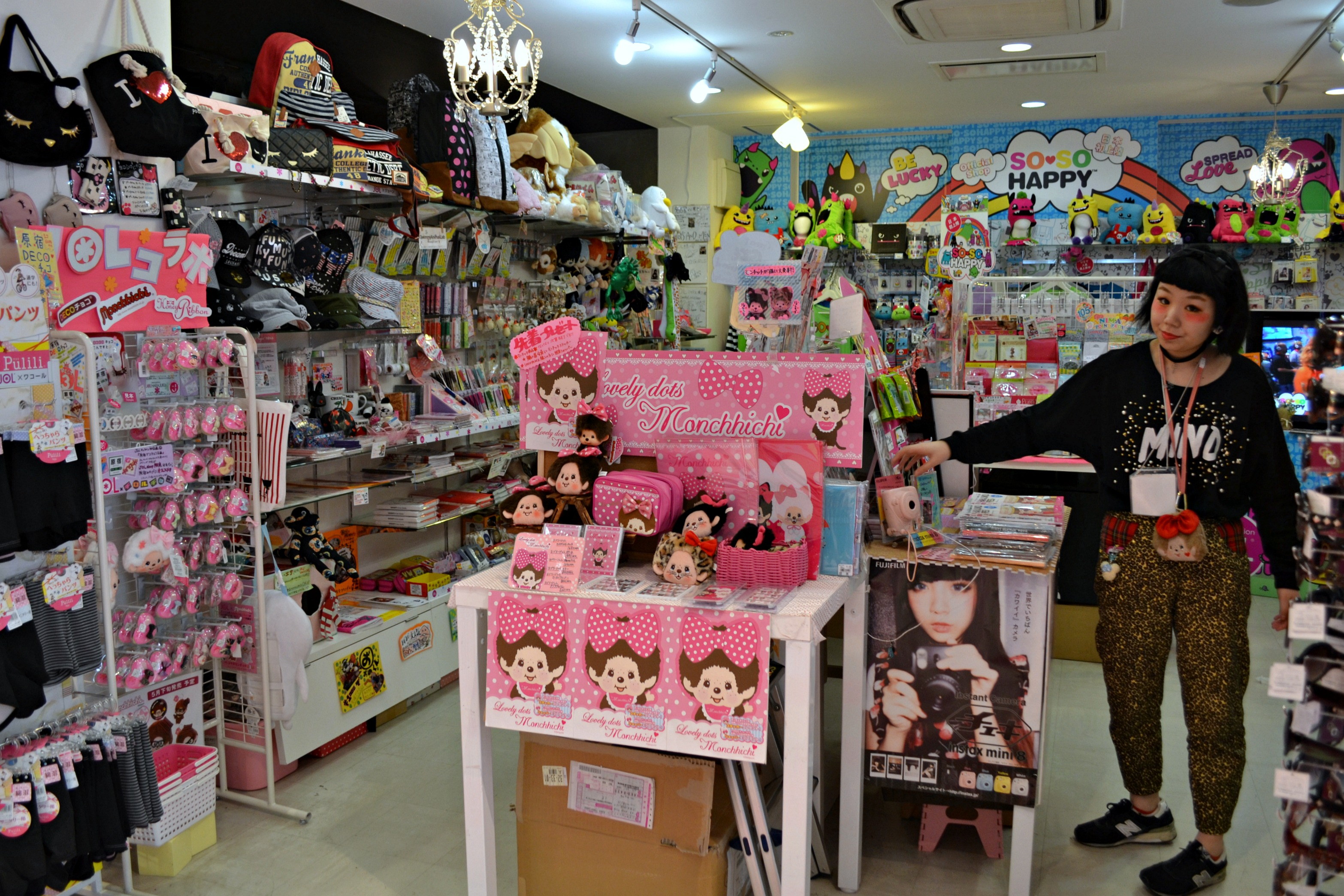 Why you should visit Harajuku